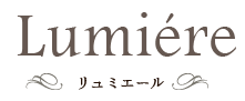 リュミエール