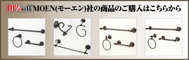 決算大セール、アンティーク調ペーパーホルダー【トイレットペーパーホルダー.com】