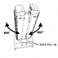 nakatomi003