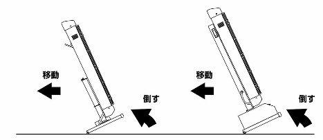 nakatomi004