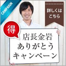 home_s01_bnr01