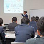 横浜WEB制作 アイポケットセミナー