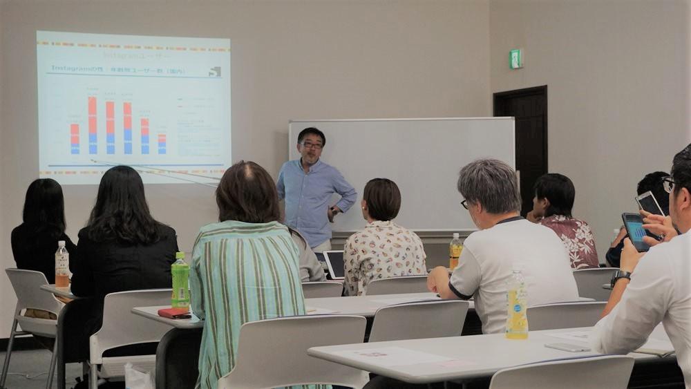 セミナー/横浜Web制作アイポケット