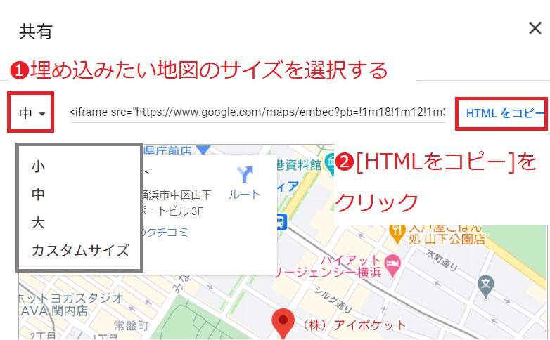 HTMLコードを取得